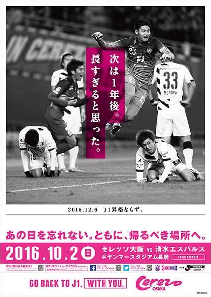 _http://www.mycerezo.jp/files/news/body/20160916/00006658-B[1].jpg