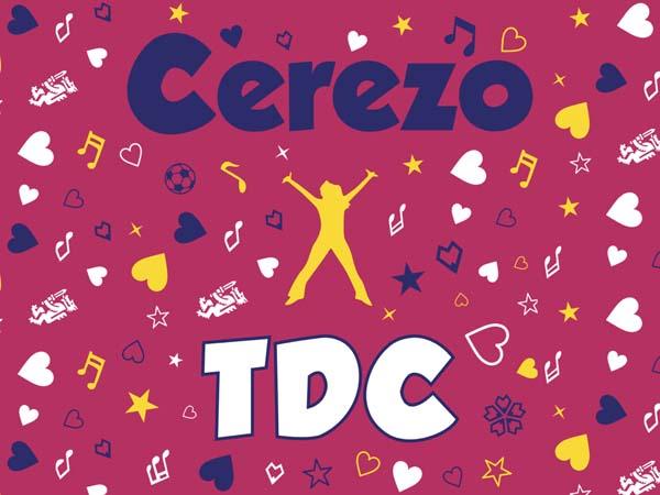 c130b2bdd6ac 「勝利のダンス」として、サポーターの皆様にも踊っていただけるような振付になっているので、FC東京戦は勝ってみんなで踊りましょう!