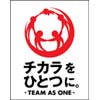 Jリーグ TEAM AS ONE募金